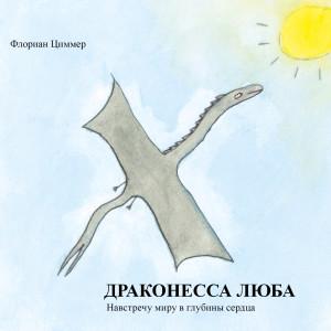 ljuba-ruski-cover-front-square